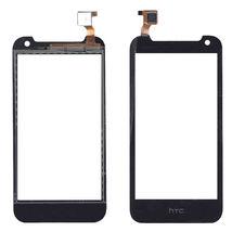 Тачскрин (Сенсорное стекло) для смартфона HTC Desire 310