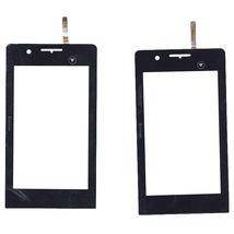 Тачскрин (Сенсорное стекло) для смартфона Philips Xenium X703 черный