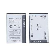 Оригинальная аккумуляторная батарея для OPPO BLP515 F15 3.7V Black 1500mAh 5.55Wh