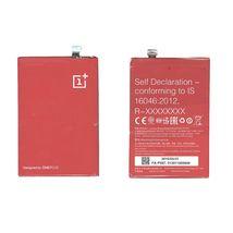 Оригинальная аккумуляторная батарея для смартфона OnePlus BLP597 2 4.35V Black 3200mAh 12.16Wh