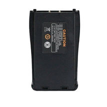 Аккумуляторная батарея для радиостанции Baofeng BF-666S, BF-777S, BF-888S 1500mAh 3.7V