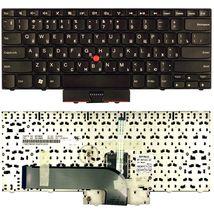 Клавиатура Lenovo ThinkPad Edge (14, 15, E40, E50) с указателем (Point Stick) Black, RU