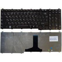 Клавиатура Toshiba Satellite (A500 L350 L500 L505 F501 P200 P300 P500) Black, Glossy, RU