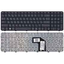 Клавиатура HP Pavilion (G6-2000) Black, (Black Frame) RU
