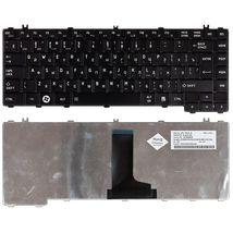 Клавиатура Toshiba Satellite (C600, C640, C645, L600, L630, L640, L700, L740)  Black, RU (вертикальный энтер)