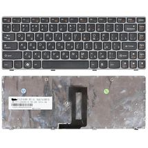 Клавиатура Lenovo IdeaPad (Z450, Z460, Z460A, Z460G) Black, (Gray Frame), RU