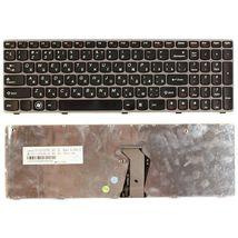 Клавиатура для ноутбука Lenovo IdeaPad (Z560, Z565, G570, G770) Black, (Gray Frame), RU