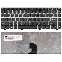 Клавиатура Lenovo IdeaPad (Z360) Black, (Silver Frame), RU