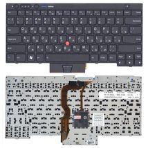 Клавиатура для ноутбука Lenovo ThinkPad (T430, T430I, X230, T530, L430, L530) с указателем (Point Stick) Black, Black Frame, RU