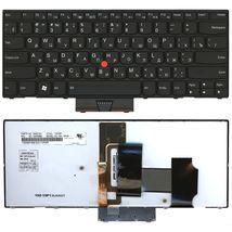 Клавиатура Lenovo ThinkPad (X1) с подсветкой (Light), с указателем (Point Stick) Black, Black Frame, RU
