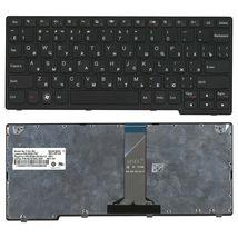 Клавиатура Lenovo IdeaPad (S205) Black, (Black Frame), RU