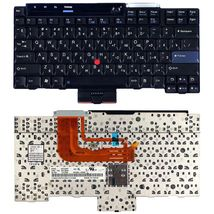 Клавиатура Lenovo ThinkPad (X300, X301) с указателем (Point Stick) Black, RU