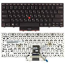 Клавиатура Lenovo ThinkPad Edge (13), с указателем (Point Stick) Black, RU
