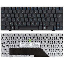 Клавиатура для ноутбука MSI Wind (U90, U100, U100X, U110, U120, N011, U115, U123, U123H, U123T) Black, RU