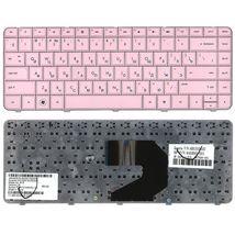 Клавиатура для ноутбука HP Pavilion (G4, G4-1000) Pink, RU