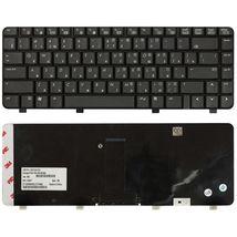 Клавиатура HP (500, 510, 520) Black, RU