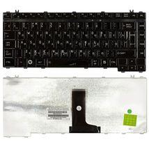 Клавиатура для ноутбука Toshiba Satellite (A200, A205, A300, A305, A400, A405, M200, M205, M300, M305, L200, L300, L305, L300D, L305D, L455, L450, L450D, L455D, Pro M200) Black, Glossy, RU (вертикальный энтер)