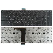 Клавиатура Toshiba Satellite (С850) Black, RU