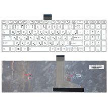 Клавиатура для ноутбука Toshiba Satellite (L50D-A, L70-A, S50-A, S50D-A, S70-A, S70D-A, S70T-A, S75-A, S75D-A, S75T-A)  White, (White Frame) RU