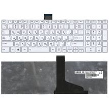 Клавиатура Toshiba Satellite (L850, L870) White, (White Frame) RU