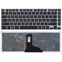 Клавиатура Toshiba Satellite (M40T) с подсветкой (Light), Black, (Gray Frame) RU