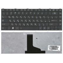 Клавиатура Toshiba Satellite (C800, C805) Black, RU