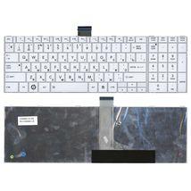 Клавиатура Toshiba Satellite (C850, C855, C870) White, RU