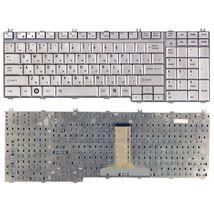 Клавиатура Toshiba Satellite (P200, P205, X205) Silver, RU