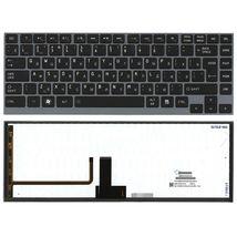 Клавиатура Toshiba Satellite (U900, U920T, U840, U800) с подсветкой (Light), Black, (Gray Frame) RU