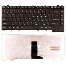 Клавиатура для ноутбука Toshiba Tecra (M10, A9, A10, M9, S5, S10, S11, S200, S300) Satellite (Pro S200) с указателем (Point Stick), Black RU