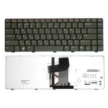 Клавиатура Dell Inspiron (M4040, M4110, M5040, N4050, N4110) Vostro (1540, 3550) с подсветкой (Light), Black, (Black Frame) RU/EN