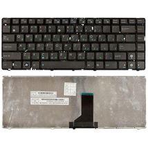 Клавиатура для ноутбука Asus (UL30, K42, K43, X42) с подсветкой (Light), Black, (Black Frame) RU
