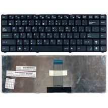 Клавиатура Asus (UL20, UL20A, UL20FT) Black, (Silver Frame) RU