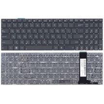 Клавиатура Asus (N56, N56V) Black, (No Frame) RU