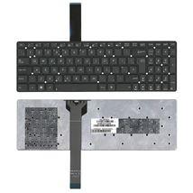 Клавиатура для ноутбука Asus (K55, X501) Black, (No Frame) RU (вертикальный энтер)