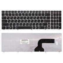 Клавиатура для ноутбука Asus K52 K53 G73 A52 G60 Black, (Silver Frame) RU