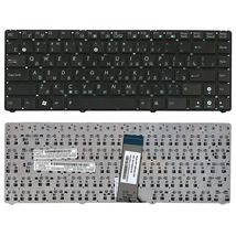 Клавиатура Asus EEE PC (1215) Black, (No Frame) RU