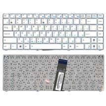 Клавиатура Asus EEE PC (1225C, 1225B) White, (No Frame) RU