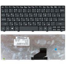 Клавиатура для ноутбука Acer Aspire One 521, 522, 532, 532H, 533, D255, D255E, D257, D260, D270, Happy, Happy2, eMachines 350, 355, em350, em355, Gateway LT21, LT27, LT28, Packard Bell NAV50, Dot S2, Dot SE, Dot SC, Dot SE3, PAV80, Black RU