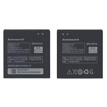Оригинальная аккумуляторная батарея для смартфона Lenovo BL209 A516, A706, A760 3.7V Black 2000mAhr 7.4Wh