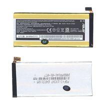 Оригинальная аккумуляторная батарея для смартфона Asus C11P1306 PadFone 3 3.8V Silver 2500mAhr 9.5Wh