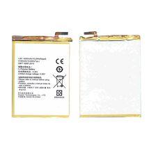Аккумуляторная батарея для смартфона Huawei HB417094EBC Ascend Mate 7 3.8V White 4100mAhr 15.6Wh