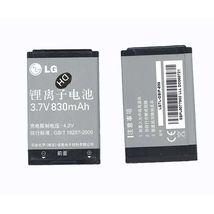 Оригинальная аккумуляторная батарея для смартфона LG LGTL-GBIP-830 KG245, KG120, KP200 3.7V Black 830mAh