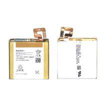 Оригинальная аккумуляторная батарея для смартфона Sony LIS1499ERPC Xperia T LT30p 3.7V White 1780mAh 6.6Wh