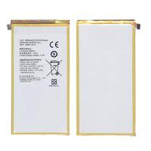 Аккумуляторная батарея для планшета Huawei HB3873E2EBC Mediapad X1 3.8V White 5000mAh 19Wh