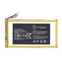 Аккумуляторная батарея для планшета Huawei HB3G1 MediaPad 7 3.7V White 4100mAh 15.2Wh