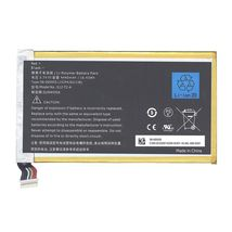 "Оригинальная аккумуляторная батарея для планшета Amazon S12-T2-A Kindle Fire HD 7"" (2013) 3.7V Black 4440mAh 16.43Wh"