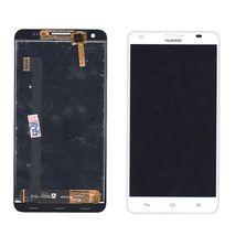 Матрица с тачскрином (модуль) для Huawei Honor 3X (G750) белый