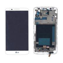 Матрица с тачскрином (модуль) LG G2 D802 белый с рамкой