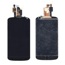 Матрица с тачскрином (модуль) LG Nexus 4 E960 OEM черный